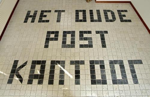 Brummen Het oude postkantoor