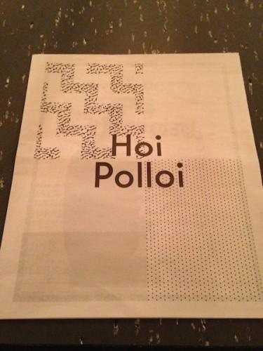 hoi-polloi-menu